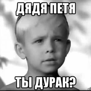 http://azbyka.pro/files/avatars/1513647563.jpg